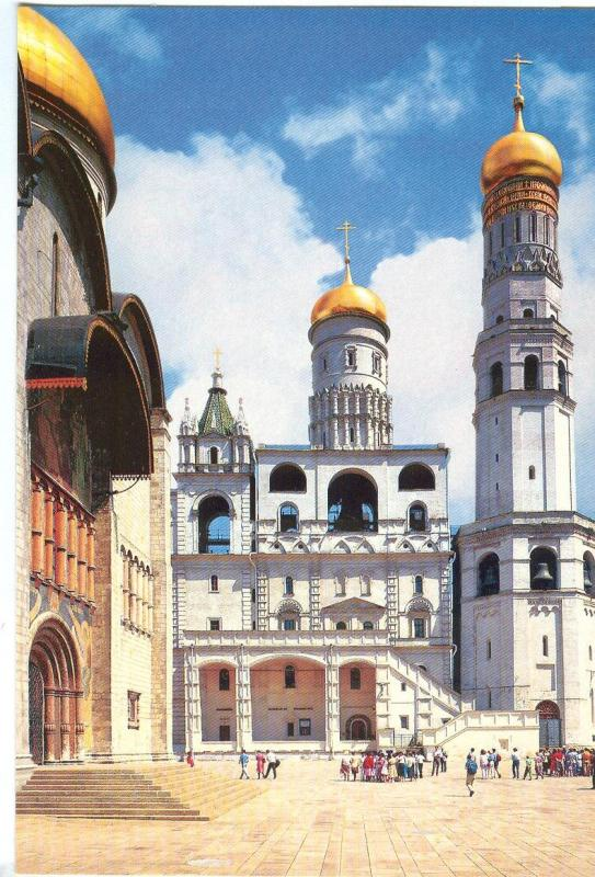 Russia, Moscow, The Kremlin, The Cathedral of Assumption, unused Postcard
