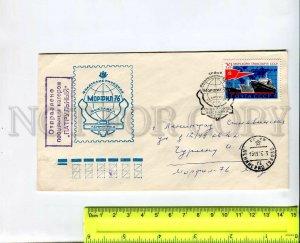 436563 1976 exhibition Morfil Leningrad sent messenger boat Patrol sea mail