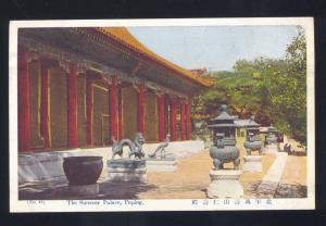 THE SUMMER PALACE PEPING CHINA CHINESE ANTIQUE VINTAGE POSTCARD