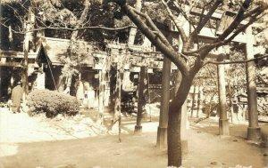 Japan View of MT Maya 03.87