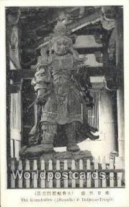 Daibutsu Temple Japan Komokuden Daibutsu Temple Komokuden