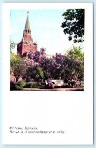 MOSCOW, RUSSIA ~ The Kremlin ALEXANDROV GARDEN Spring 1967  Postcard