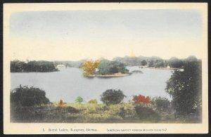 Royal Lakes Rangoon BURMA Unused c1910s