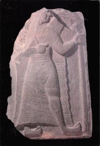 BR49923 Bas Relief of oshtar basalt ayn dara   Syria