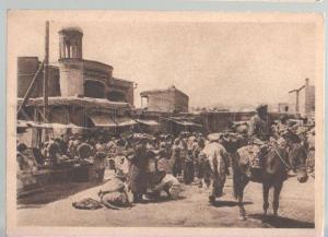 097822 TRANSCASPIAN type Samarkand Registan square Vintage PC
