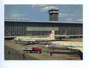 196804 RUSSIA Moscow airport Domodedovo old postcard