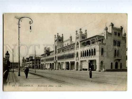 126896 Egypt HELIOPOLIS Boulevard Abbas Signboard AMERICAN OLD