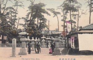 Min togawa Shrine , KOBE , Japan , 1900-10s