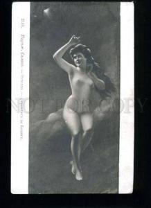 134803 Nude WITCH w/ Star Estella by BEZIM Vintage SALON PC