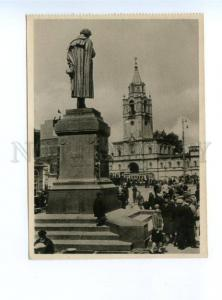 168134 AVANT-GARDE Torgsin MOSCOW Pushkin Monument OLD PHOTO