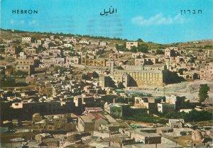 Postcard Palestine Hebron panoramic view