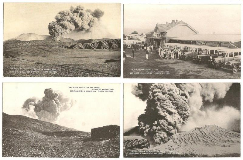 Japan vintage postcards Mt Aso eruption etc (16) zaz