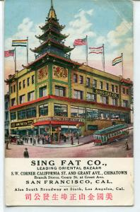 Sing Fat Co Chinese Bazaar Store San Francisco California 1910c postcard