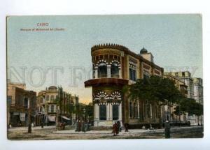 173169 EGYPT CAIRO Mosque of Muhamed Ali Vintage postcard