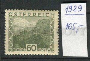 265384 AUSTRIA 1929 year hinged stamp Hohenems