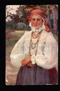 046977 RUSSIAN Rural girl Monja by BUCHKURI Vintage POSTCARD