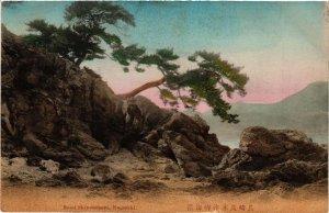 CPA NAGASAKI Bund Shiyomisaki JAPAN (609460)