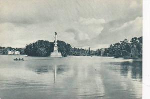 Pushkin , Russia , 50-70s ; View of the big lake