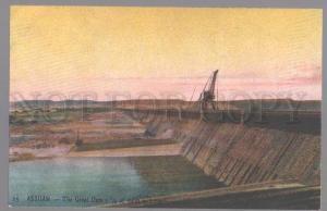 098885 EGYPT Assuan The Dam Vintage colorful PC