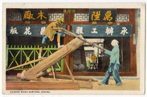 Chinese Wood Sawyers Peking