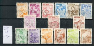 265094 VIETNAM 1984 year used stamps FLOWERS & ANIMALS