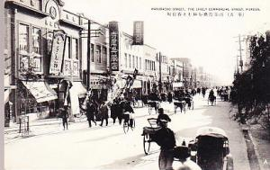 China - Mukden - Kasugacho St. Real Photo Card Manchuria