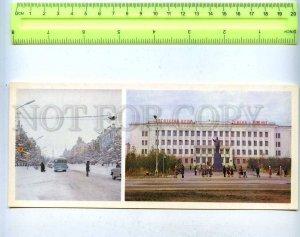 203893 RUSSIA MAGADAN Gold company Lenin avenue old postcard