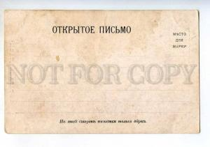 248621 Russia circus pantomime TE-REGAS clock Vintage postcard