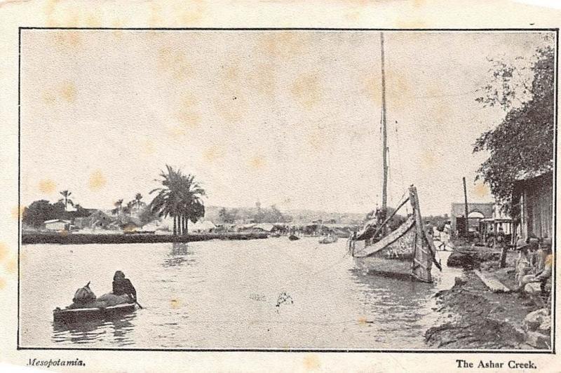 Iraq Irak Mesopotamia The Ashar Creek, Boats