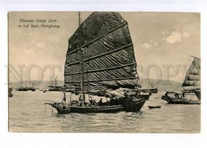 190475 CHINA HONG KONG ship cargo Junk Vintage postcard