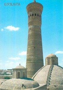 Postcard Uzbekistan Bukhara Kaylan minaret 1127