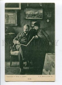 288927 RUSSIA artist Alexander Benois with his son St.Eugenie Red Cross postcard