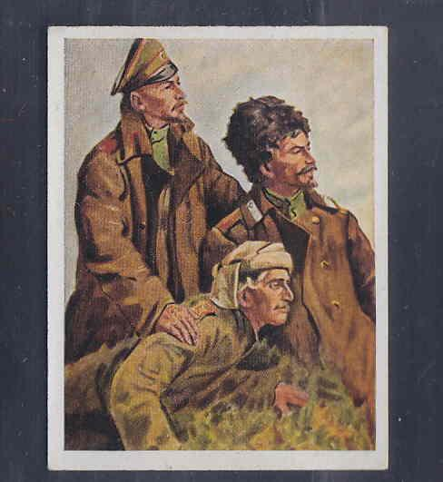 GERMANY TOBACCO CARD WWI 6x5 cms. SOLDIERS AAD5239