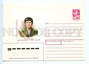 d283152 USSR 1988 Borodin Hero Afghanistan WAR Nikolai Petrovich Chepik