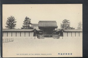 Japan Postcard - The South-Gate of The Imperial Palace, Kyoto  RS20430