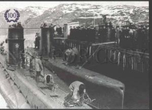 109748 RUSSIA SUBMARINE M-201 in WWII postcard