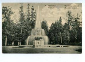 144294 Russia Petersburg NEW PETERHOF Novy Petergof Fountain