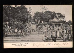 050480 JAPAN Cemetery in Kyoto Vintage russian PC