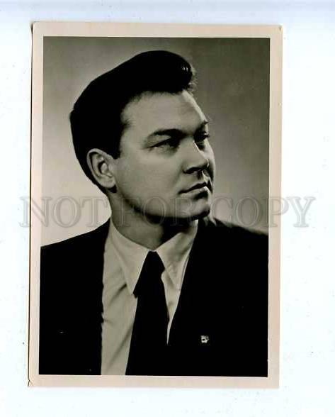 185124 USSR MOVIE STAR Sarancev Lenfotohudozhnik 1958 year