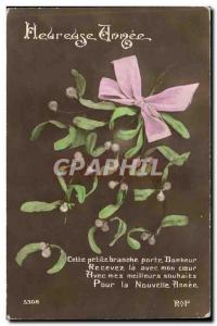 Fantasy - Holidays - Happy Year - This small branch lucky - Old Postcard