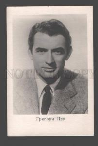 084629 Gregori PECK Famous Movie Star Old PHOTO pc