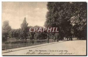 Paris (14) - Park of Montsouris-Lake and the great Allee Post Card Old