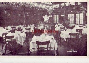 1954 MAIN DINING ROOM of ENRICO & PAGLIERI W 11th Street NEW YORK, N.Y.