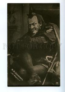 151085 CHALIAPIN Russian OPERA SINGER Mephisto FAUST old PHOTO