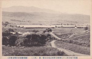 Japan , 00-10s ; Buildings in valley