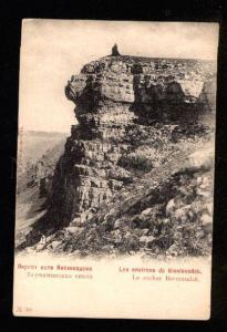 049534 CAUCASUS Vicinities Kislovodsk rock Bermamit