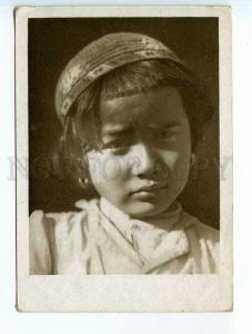 250109 USSR CENTRAL ASIA Uzbek girl head Vintage GIZ postcard