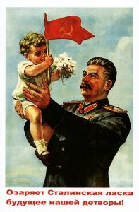 Stalin weasel illuminates the future of our kids Flag USSR Propaganda Postcard