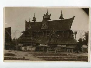 271052 INDONESIA HOLLAND INDIA SUMATRA church Vintage photo PC
