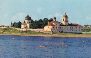 Pskov Church Of St George From River Russian Postcard